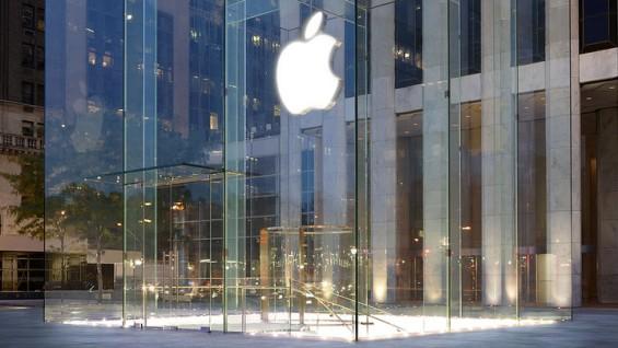 apple-store-565x318